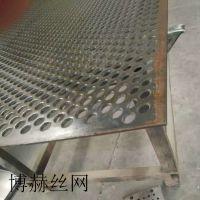 博赫生产厚板筛板 重型冲孔网 矿山用的磨筛 量大从优