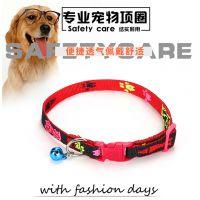 厂家直销定制宠物狗狗项圈小型犬项圈宠物用品