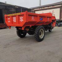 货箱加厚矿用自卸式三轮车 高频率柴油运输车 拉石渣工程柴油四不像
