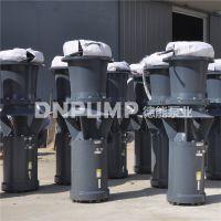 安装便捷快速抢险潜水轴流泵生产厂家_潜水泵
