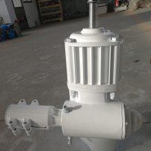 黑龙江2kw48v养殖使用小型风力发电机带电视照明冰箱家庭用电晟成厂家直销