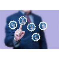 绥化财务共享服务-公司财务共享服务-虹信软件(推荐商家)