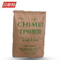 TPE/台湾奇美/PB-587 TPR 587 耐磨橡胶制品 耐高温注塑级原料