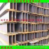 现货供应:上海H型钢 苏州H型钢q345b吴江H型钢 无锡H型钢高品质