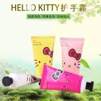 批发包邮Hello Kitty护手/霜礼品赠品小猫润手霜滋润50g整箱360支