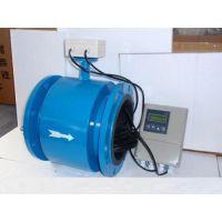 乌海分体式电磁流量计,热水专用计量表