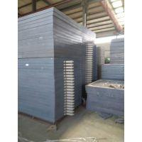 河北景鑫压滤机有限公司1600型高温隔膜滤板