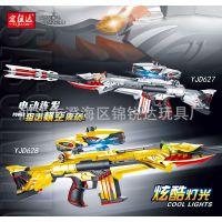 宜佳达暗刹星暗杀神水弹枪电动连发CS对战冲锋枪男孩儿童玩具抢