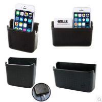粘贴式手机盒车用置物盒多功能车载手机架杂物盒iphone4S三星大号