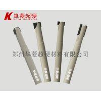 华菱超硬加工陶瓷专用铣刀,PCBN/PCD金刚石等多种材质加工陶瓷专用铣刀