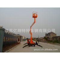 GKT柴油机电机升降平台  价格优惠修厂房装路灯用电动升降平台