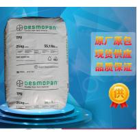 热熔胶TPU德国拜耳/DP3360A 高粘性 低温熔点TPU热熔胶颗粒