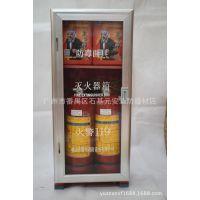 供应4X2+2防毒面具灭火器箱 广州黄埔区批发4kg防毒面具灭火器箱