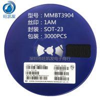 SMD贴片三极管MMBT3904 1AM SOT-23原装正品现货 旺凯发 特价供应