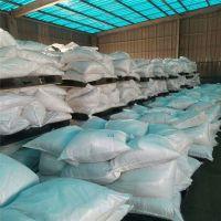 山东工业级三氯化铁价格