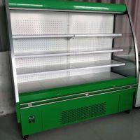 水果蔬菜冷藏保鲜柜 麻辣烫菜品展示柜 超市风幕柜立式冰柜