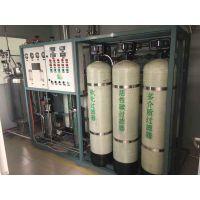 制造水处理设备厂家