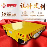 新乡百分百正品transfercar蓄电池电动平板车 充电式地轨地跨车制作图纸