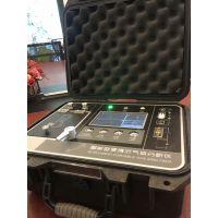 移动式多合一气体分析仪纽福斯TionGAS-200W