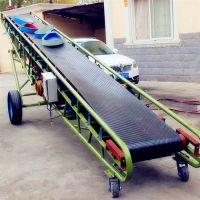 都用-有机肥装车输送机 600宽粮食皮带输送机 移动式纸箱传送皮带机