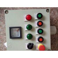铝合金防爆就地操作按钮箱