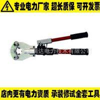 免换模压接机 UC-6FT 手动压接钳 线缆压接钳