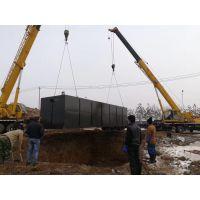 四川宜宾市生活污水处理成功案例 水西环保SXWS-1地埋一体化