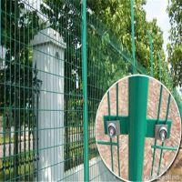 厂家直销双边丝护栏网 圈地浸塑围栏网 高速公路护栏防护网