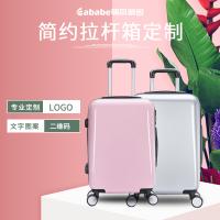 易贝箱包平面时尚多彩拉杆箱定制LOGO 个性行李箱定制图案文字 个性旅行登机箱简约批发