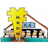 延安执业药师培训-执业药师培训公开课-执业药师培训考试