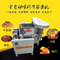 牛筋麻辣条机多功能自熟冷面机/全自动喂料牛筋面机厂家