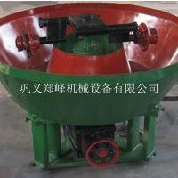 现货碾金机 选金细磨设备  耐磨性轮碾式湿磨机 厂家直销