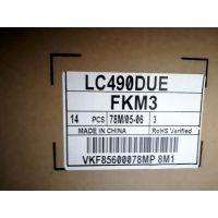LC490DUE-FKM3 LG Display