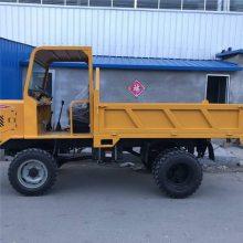 新款 四轮农用四不像翻斗车 经久耐用双顶自卸工程车 3吨爬坡运输车