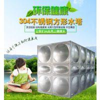 厂家不锈钢存储运输发酵罐专业定制方圆形水箱