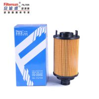 富滤盛滤清器机油滤芯FH-204X适用于奇瑞A3 1.6L 机油格