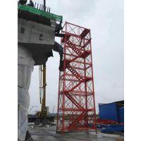 (组合式梯笼通达生产厂家基坑梯笼)可反复拆装使用 安全可靠使用放心