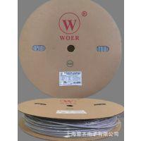 正品沃尔WOER 超薄热缩套管Ф0.6CB 无卤热缩管 阻燃 200米