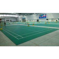 塑胶运动地板 羽毛球场地胶 专业羽毛球地胶