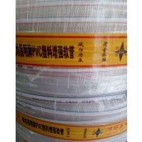 批发4分无味网管 PVC透明塑料软管 pvc纤维增强软管 蛇皮管牛筋管