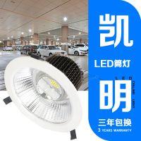 聚光LED筒灯 商场天花板内嵌式60W筒灯 60WLED价格