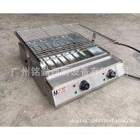 商用加宽型升降式电热烧烤炉 电烤炉 无烟烧烤炉 烤鱼炉 烤肉炉