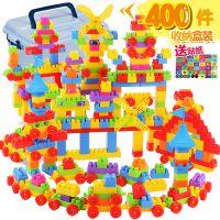 儿童塑料积木400粒盒装宝宝幼儿园早教益智玩具拼插拼装一件代发