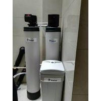 天津健康水之源史密斯RS-800软水机、净水机、水处理设备批发零售租赁