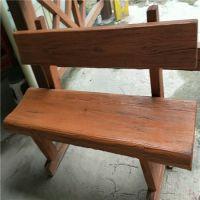 厂家直销可定制仿木靠背椅 仿木座椅
