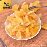 菠萝干水果干果脯凤梨干菠萝圈菠萝片 散装零食休闲食品厂家批发