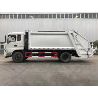 燃油式中型压缩式垃圾车 垃圾车价格 垃圾车厂家