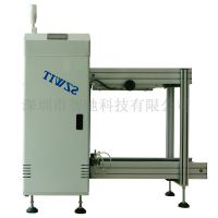 SMT上板机 PCB自动上板机