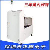 深圳SMT周边设备非标自动化定制 PCB板送板机 全自动上板机