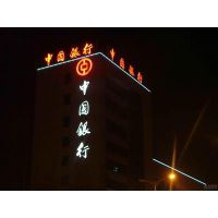 供应北京3.5米楼顶LED发光大字标识加工安装厂家
